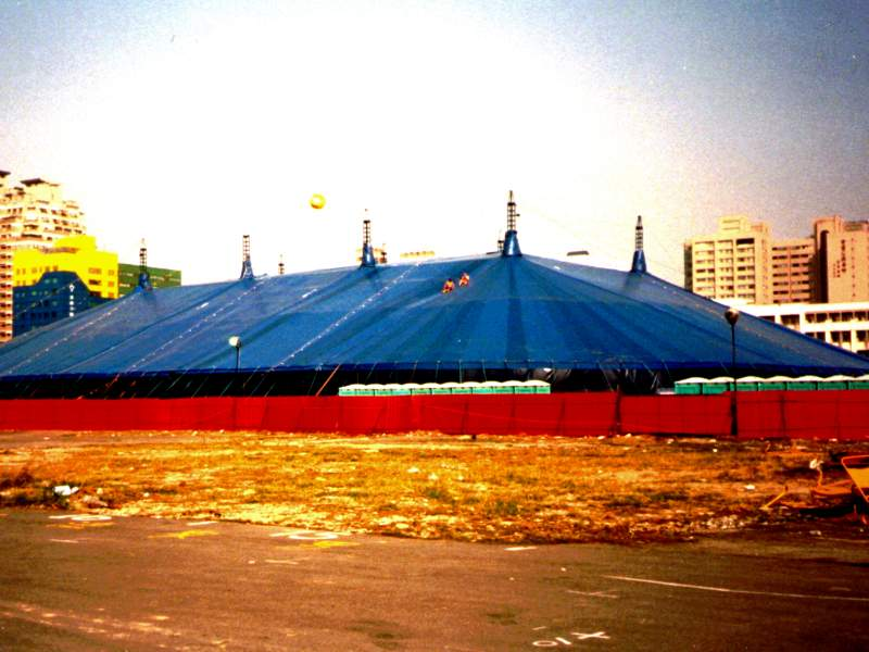 Rudi_Enos_Design_Big_Top_Circus_Tent_008.jpg