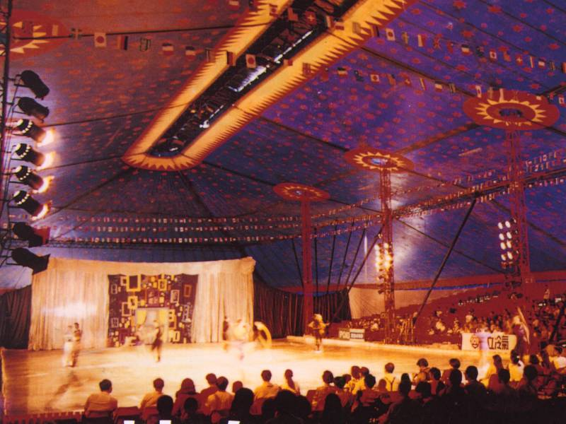 Rudi_Enos_Design_Big_Top_Circus_Tent_017.jpg